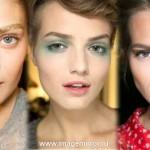 Тенденции в макияже сезона весна-лето 2014