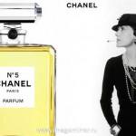 Духи Chanel No. 5 могут запретить к продаже