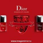 Модный Дом Dior предложил идеи маникюра в проекте Kingdom of Colors