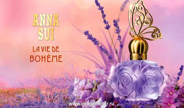 Anna Sui выпустил новинку La Vie De Boheme