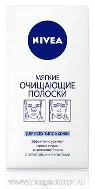 b yuti sredstva dlya otlichnykh vykhodnykh 12 13 aprelya 3