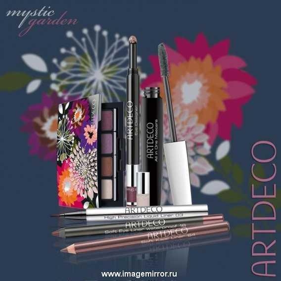 brend artdeco prezentoval osennyuyu kollektsiyu kosmetiki fo