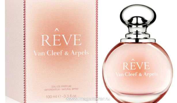 Бренд Van Cleef & Arpels представит новый аромат Reve