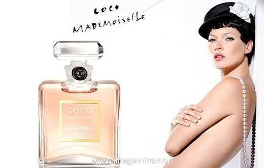 chanel predstavil obnovlennyy coco mademoiselle
