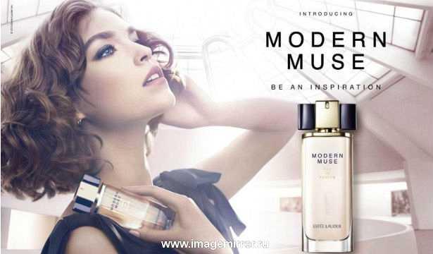 Estee Lauder представит новый аромат Modern Muse