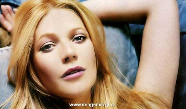 Гвинет Пэлтроу признана самой красивой женщиной 2013 года