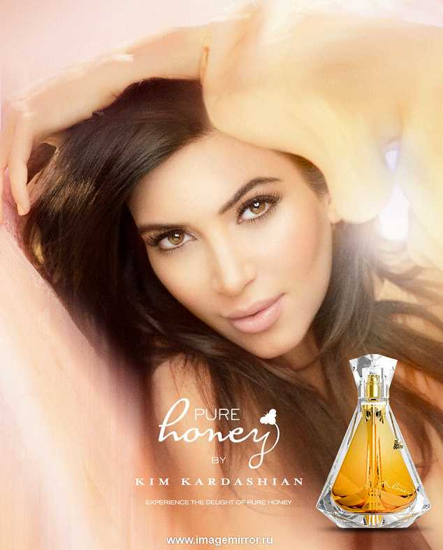 kim kardash yan vypustila novyy aromat pure honey