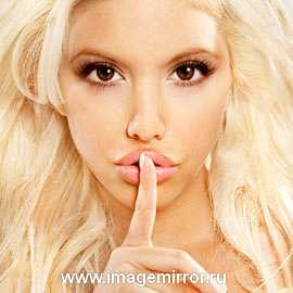 Косметика для губ. Позаботьтесь о здоровье, красоте и сексуальности