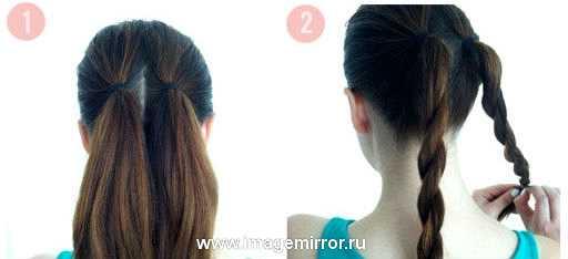 Разделите волосы на две равные части, завяжите хвосты с помощью резинок под цвет волос. Из хвостов скрутите не очень тугие жгуты, также зафиксируйте тонкими резинками.