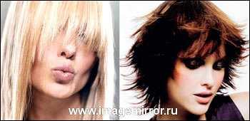 Окраска волос - модные тенденции