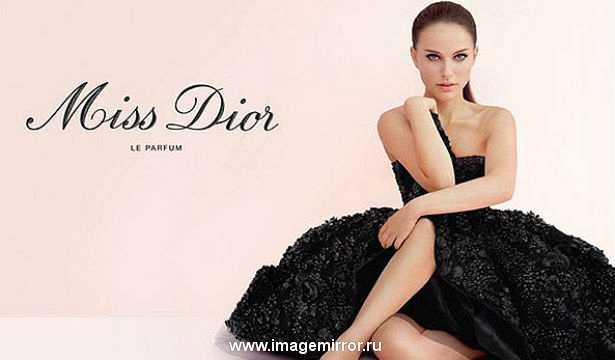 Натали Портман снялась в рекламе аромата Miss Dior