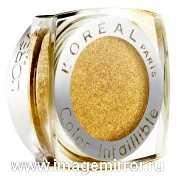 nazvany luchshie kosmeticheskie sredstva 2012 goda 37