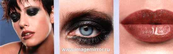 Новогодний макияж. Волшебный look