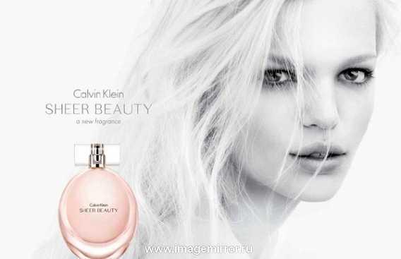 parfyumernaya novinka ot calvin klein