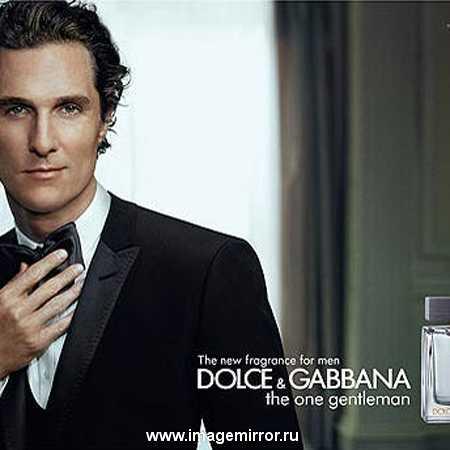 parfyumernye novinki oseni 2010 dlya nego 1