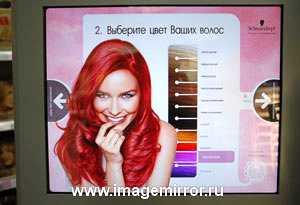 Шесть простых шагов к идеальному цвету волос