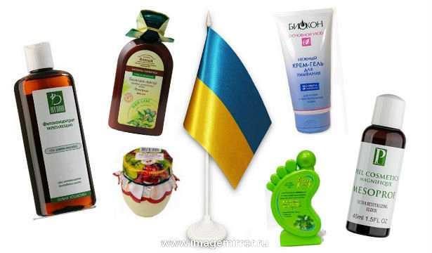 Украинские косметические бренды: выбор ХОЧУ