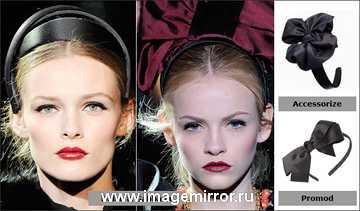 vse samoe modnoe dlya vashey pricheski 3