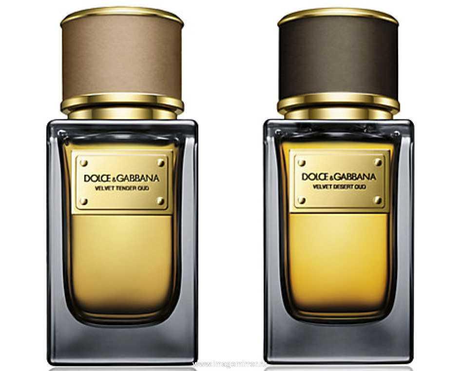 zapakh oseni luchshie parfyumy dlya osennego sezona 0