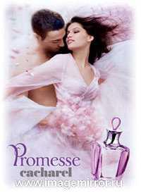 Cacharel - Promesse