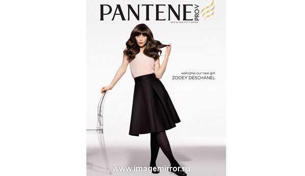 Зои Дешанель стала лицом Pantene Pro-V