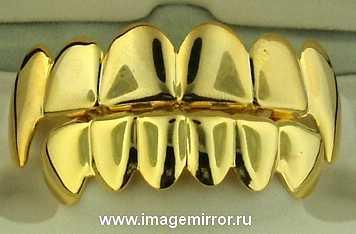 zvezdnyy trend zolotye zuby 1