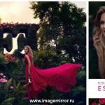 Escada выпустил новый аромат Especially Escada Elixir
