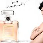 Chanel представил обновленный Coco Mademoiselle