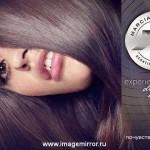 Новинка: сыворотка Buriti для здоровых и блестящих волос