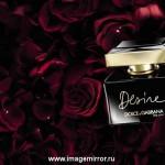 Чем удивит Dolce&Gabbana весной 2013?